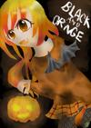 Blackorange_7