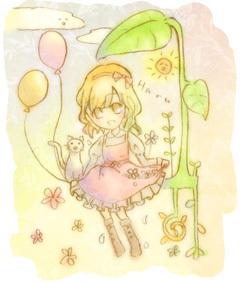 Haru_3