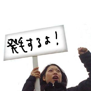 Neta_005_cocolog_oekaki_2009_07_22_