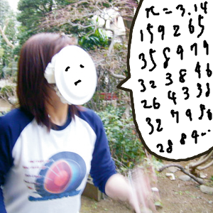 Neta_008_cocolog_oekaki_2009_07_22_