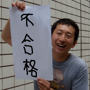 Neta_024_cocolog_oekaki_2009_12_14_